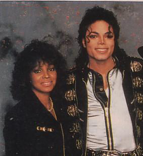 NUMBER 2 – CENTIPEDE: THE BEST MICHAEL JACKSON SONGS OF 1984 | 1984
