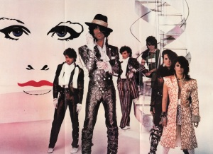 Prince and The Revolution poster